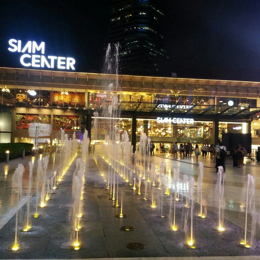 Bangkok Info Guide Siam Center Pathumwan